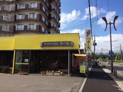 函館3日目20