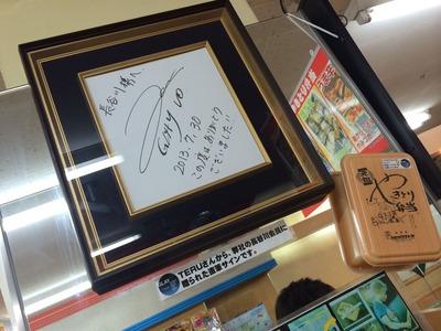 函館4日目16