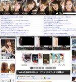 AKB48まとめ+PLUS