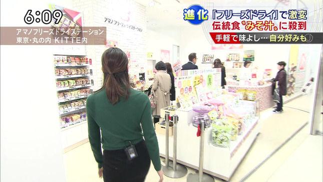 加藤真輝子と竹内由恵 スーパーJチャンネル
