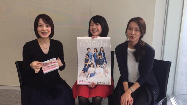 竹内由恵、八木麻紗子、本間智恵、堂真理子 スーパーJチャンネル
