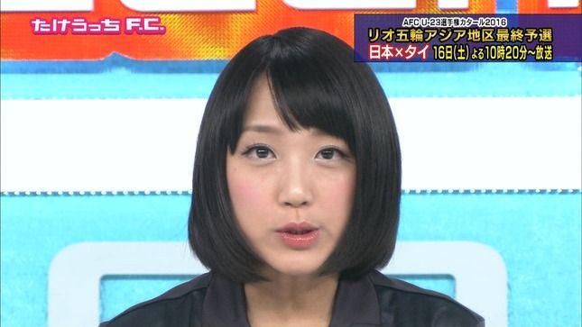 竹内由恵と加藤真輝子 スーパーJチャンネル たけうっちFC