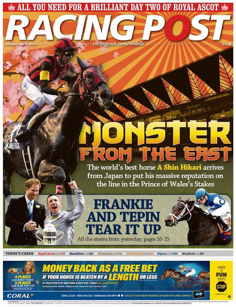 【競馬】エイシンヒカリが英レーシングポスト紙の1面を飾る『MONSTER FROM THE E...