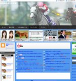 競馬総合まとめ速報