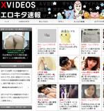 エロキタ動画像速報