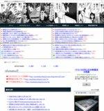 神競馬.com -2ch的競馬板まとめブログ-