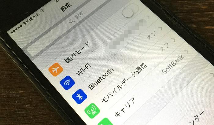 wifiアシスト00