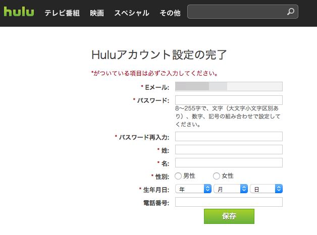 Hulu4_11