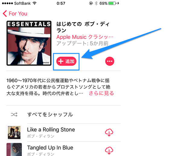 applemusic_library07