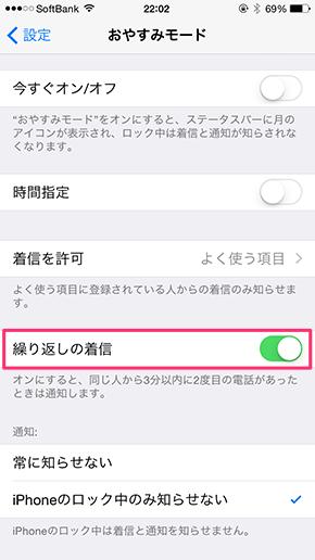 oyasumi06