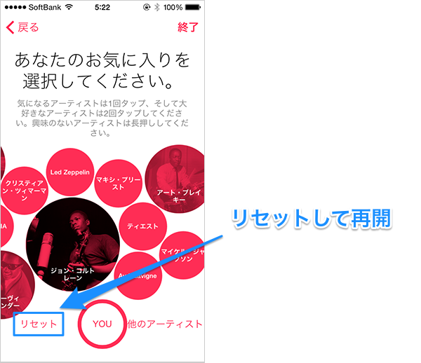 AppleMusicForYou改善02a