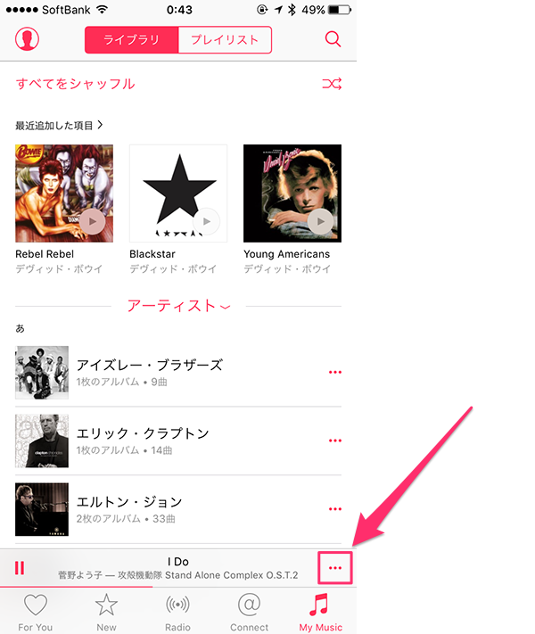 applemusic_album01