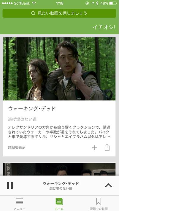 Hulu02