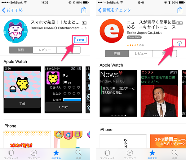 appsearch02