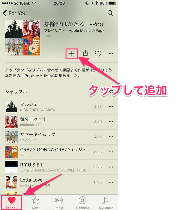 Apple_Music_Sync07b