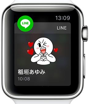 Watchapp03