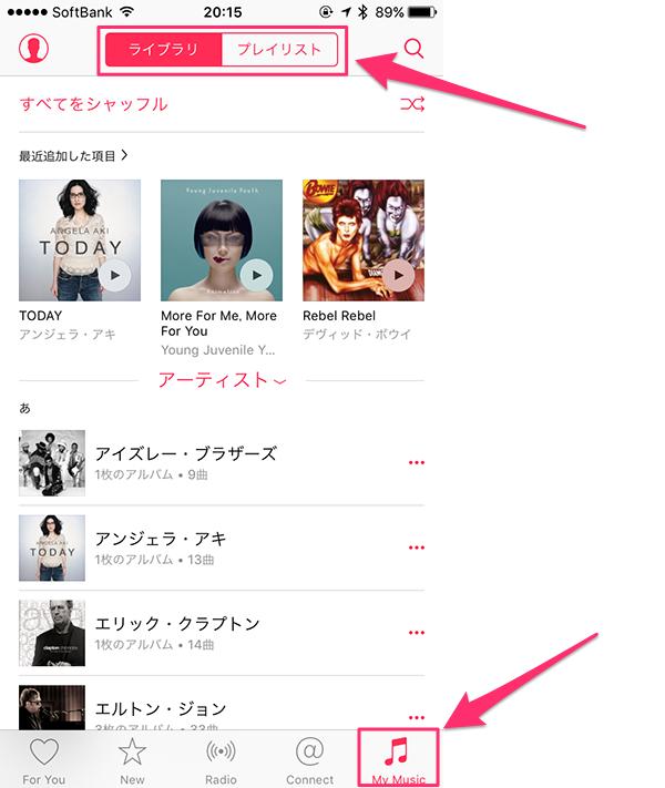 Apple_Music_Sync04