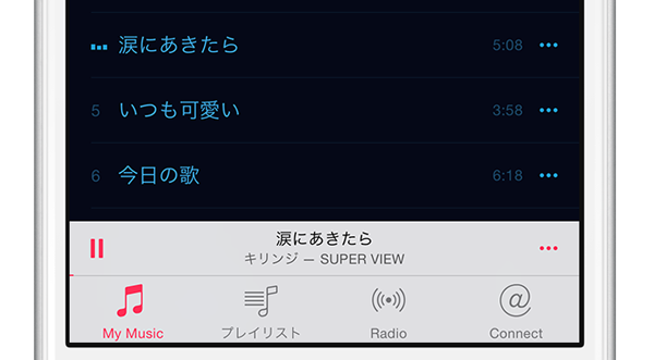 AppleMusic元に戻すtop01