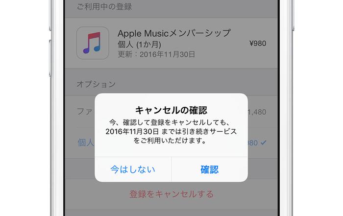 iso10_toroku00