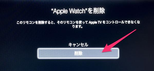 AppleWatchRemote24
