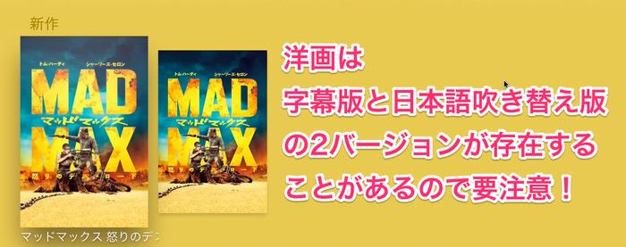 AppleTV映画04