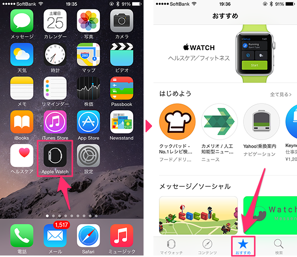 appsearch01