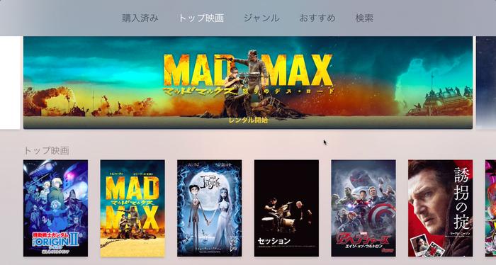 AppleTV映画top01