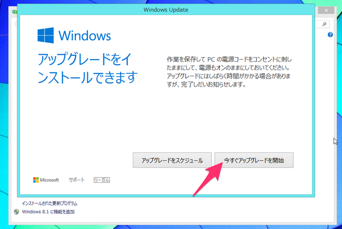 Windows10-03