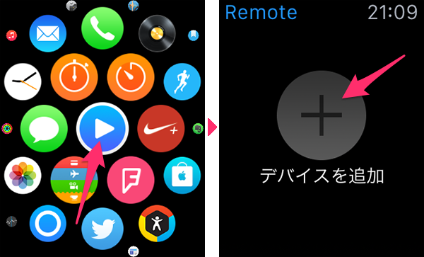 AppleWatchRemote01