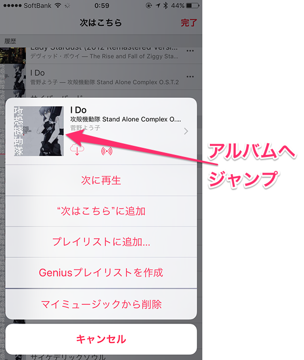 applemusic_album11