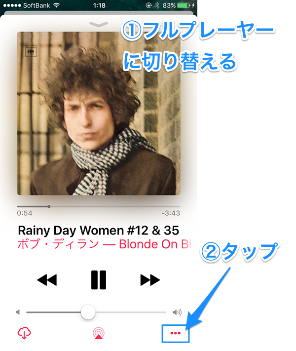 applemusic_library11