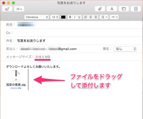 Maildrop02_04
