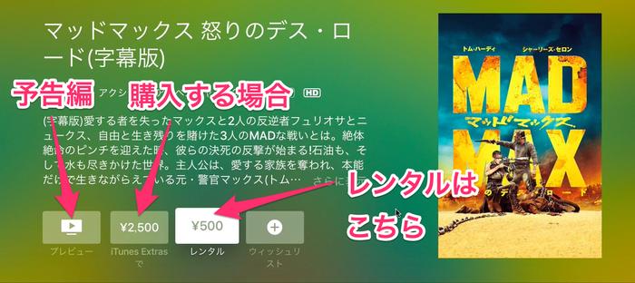 AppleTV映画05