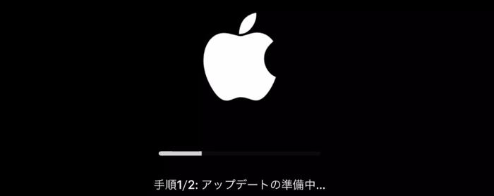 Apple_TVアップデート00a