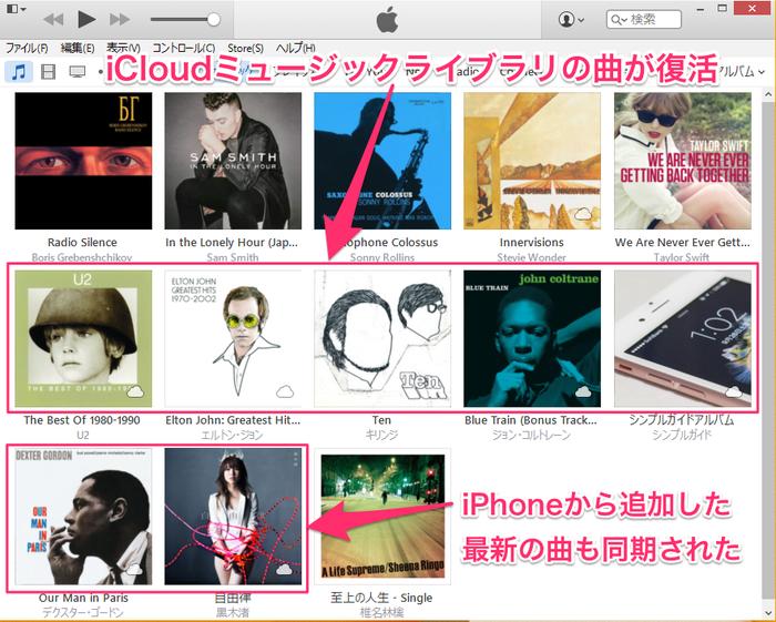iCloudML09