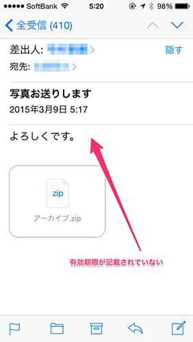 Maildrop02_13