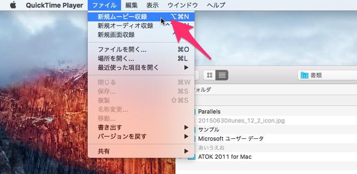 AppleTV録画05