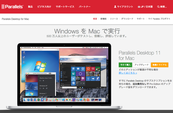 ParallelsWindows10top01