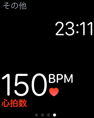 AppleWatchのススメ04