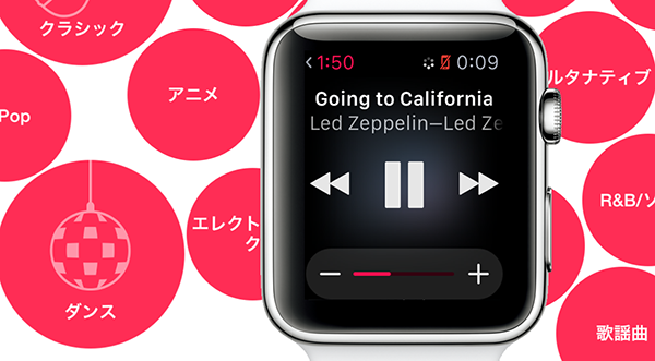 AppleWatchでAppleMusictop04