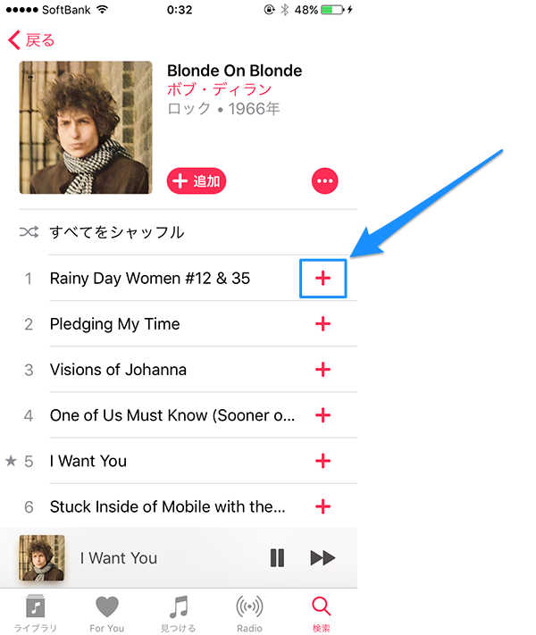 applemusic_library01