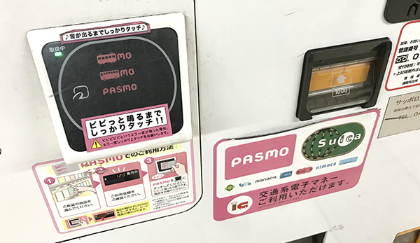 09_Suica_charge02
