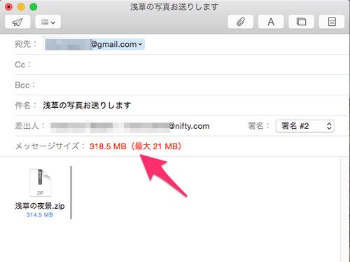 Maildrop02_05