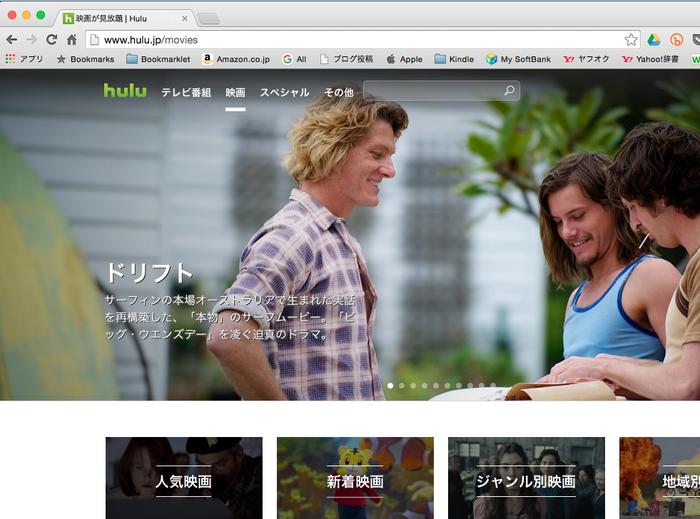 Hulu4_12