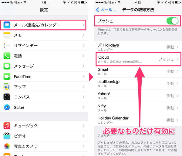 AppleWatchメール通知case3_06