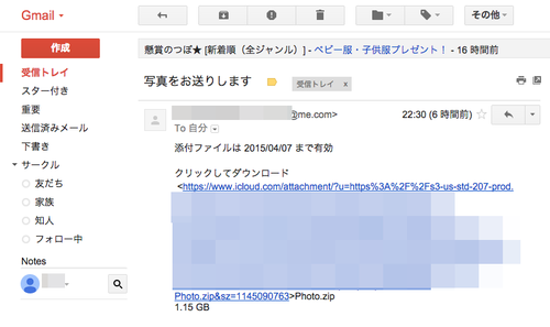 Maildrop02_14