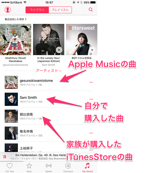 Apple_Music_familyupgrade07