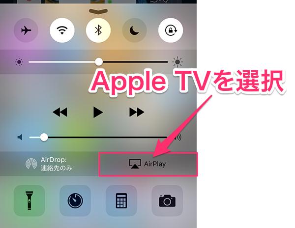 AppleTV映画10
