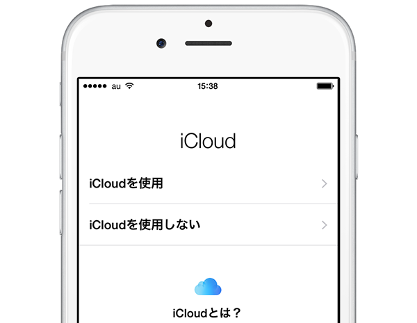 iCloud基本01a