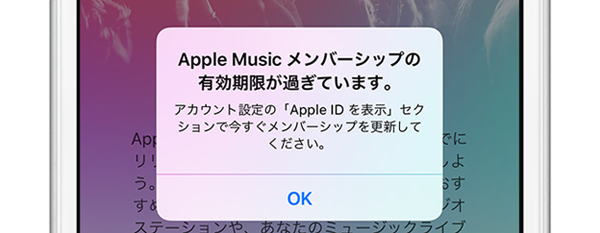 AppleMusic終了後top02